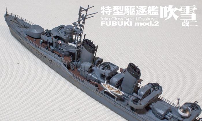 p_fubukikai2_b1.jpg